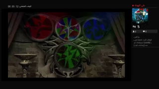 نرجع ماضي جميل تختيم Resident Evil 4