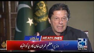 News Headlines   1:00pm   15 Sep 2019   24 News HD