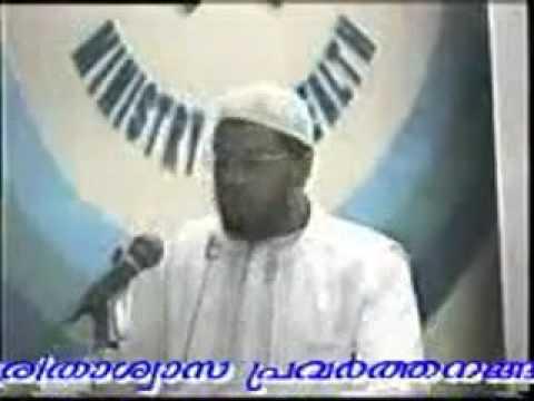 Acharya Sanjay Dwivedi (Ahmed Pandit) Part-3-12