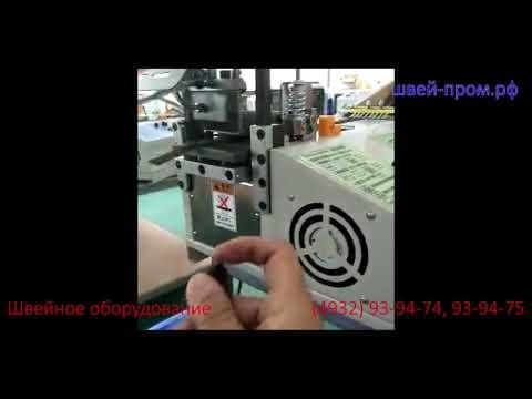 видео: Станок для резки лент, строп, велкро с поворотным ножом