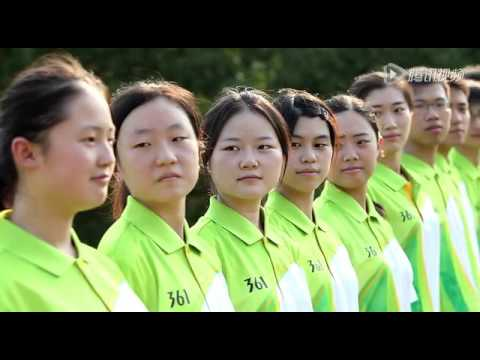 Introduction of Nanjing Normal University 2015南京師範大學2015招生宣傳片