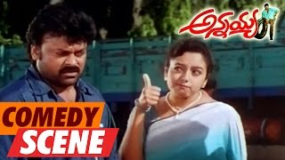 Annayya Telugu Movie    Comedy Scene 10    Chiranjeevi, Soundarya, Ravi teja