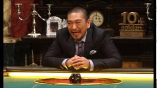 ココリコ田中のゾッとした話より、松本人志が田中の電話に 呆れて留守電...