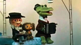 Детские песни Песенка Голубой вагон из мультфильма про Чебурашку и Крокодила Гену 480