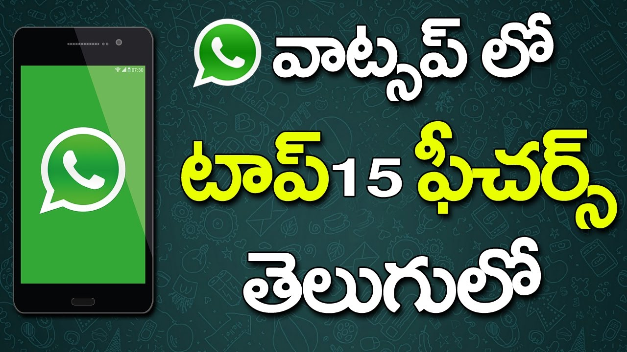Whatsapp top 15 features 2018 | whatsapp tricks | whatsapp tips | in telugu | Tech True True #1