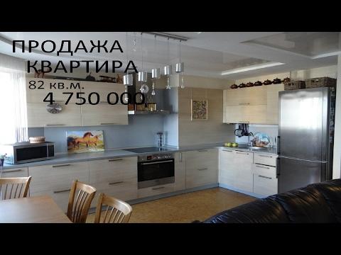 Купить квартиру в Кирове центр