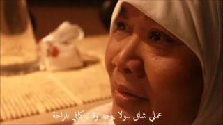 الخدم في السعودية ..domestic workers in Saudi Arabia