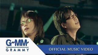 ได้ยินไหมพระจันทร์ - แอน ธิติมา: ศิรศักดิ์ อิทธิพลพาณิชย์【OFFICIAL MV】