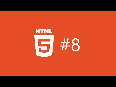 HTML. Урок 8. Работа с изображениями