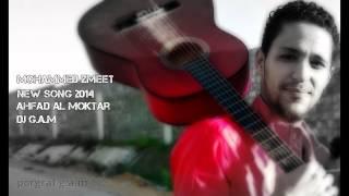 Download اغاني ليبيه صقع 2014 Mp3 اغاني عربية Mp3 تحميل مجاني