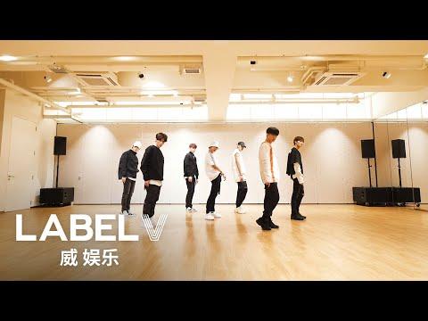 WayV 威神V '噩梦 (Come Back)' Dance Practice