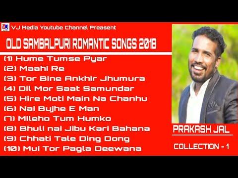 Sambalpuri Romantic Songs 2018  Singer- Prakash Jal