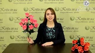 """Обзор букета искусственных бутонов роз """"Шахерезада"""""""