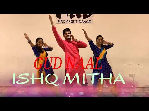 Gud Naal Ishq Mitha | Ek Ladki Ko Dekha Toh Aisa Laga | Dance choreography ,anil kapoor,Sonam kapoor Mp3