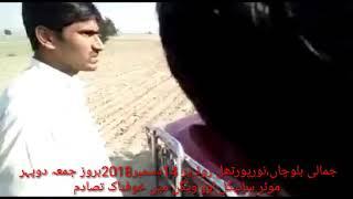 Accident in Jamali Balochan