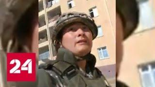 Смотреть видео В Арысе спасли пропавшего во время взрывов военнослужащего - Россия 24 онлайн