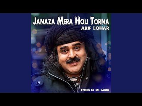 Janaza Mera Holi Torna