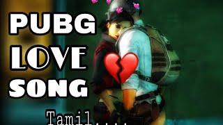 PUBG LOVE SONG TAMIL | pubg song tamil | part 1