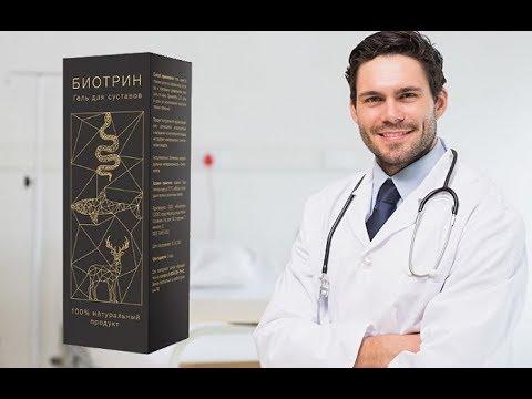 Гель Биотрин Развод Или Нет