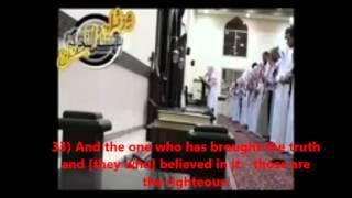 Ahmed Al-Obaid: Surah Az-Zumar (22-40) (SubhanAllah)