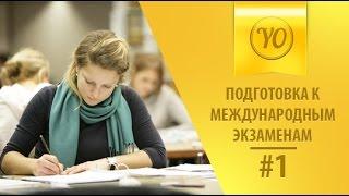 письмо на экзамене Start Deutsch 1: оформление неофициальных писема