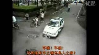 Car Crashes - Chinese Kungfu Driving Style - Accidents