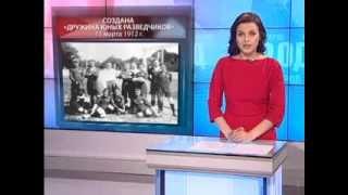 Город 11/03/2014 GuberniaTV