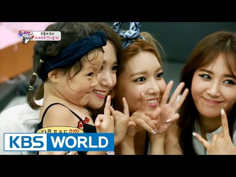 The Return of Superman | 슈퍼맨이 돌아왔다 - Ep.96 (2015.09.27)