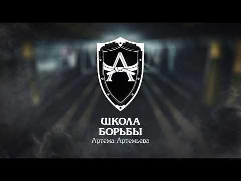 Золотая коллекция Артема Артемьева/Выпуск 1