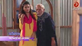 Bangla Natok Moger Mulluk EP 27    Bangla comedy natok eid 2017    Bangla natok comedy HD