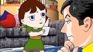 Gori Gori Pan   Marathi Balgeet With Lyrics   Animated Rhyme For Kids