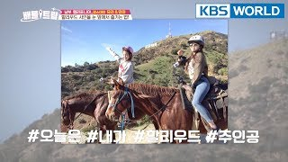 Video Yura and Minah finally get to see the Hollywood sign! [Battle Trip/2018.03.11] download MP3, 3GP, MP4, WEBM, AVI, FLV Maret 2018