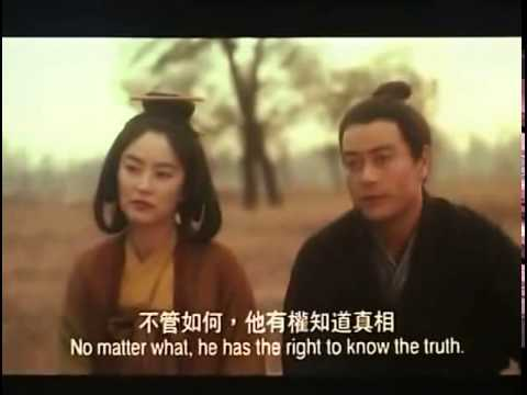 kungfu china movie P003