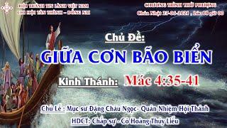 HTTL TÂN THÀNH - Chương Trình Thờ Phượng Chúa - 27/06/2021