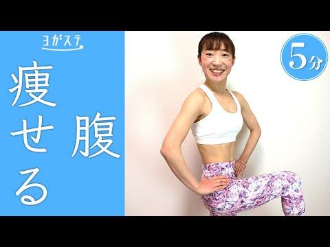 05【初心者】座ったまま腹筋を割る方法!ピラティスレッスンで女子でも腹筋を割る!