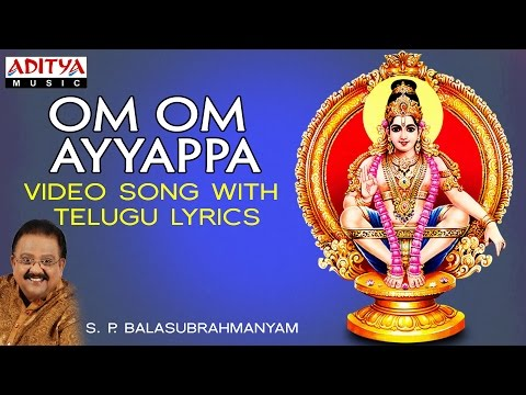 Om Om Ayyappa Video song with Telugu Lyrics || S.P. Balasubramanyam | K.V. Mahadevan
