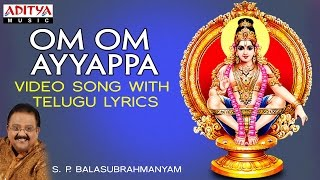 Om Om Ayyappa - Ayyappa Popular Song by S.P. Balasubramanyam | Video Song with Telugu Lyrics