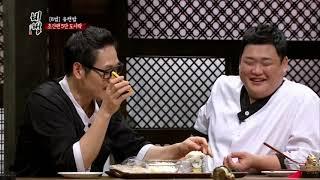 비법 - 유캔밥 만들기