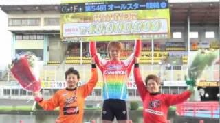 【GⅠオールスター競輪】浅井康太が2つ目のタイトル奪取!