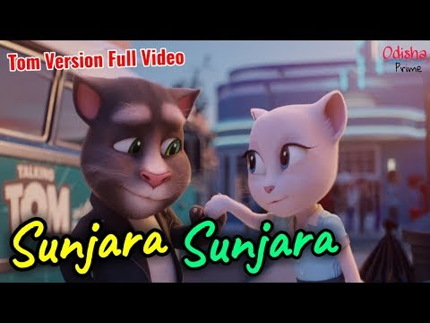 Sunjara Sunjara Full Video (Tom Version) ||Prem Kumar Odia Movie ||Tarang Cine Production