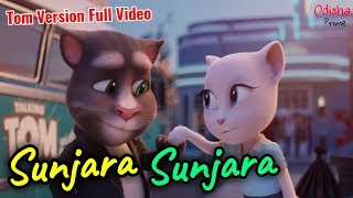 sunjara sunjara full video tom version prem kumar odia movie tarang cine production