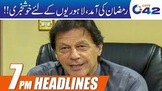 News Headlines | 7:00pm | 20 Apr 2019 | City 42