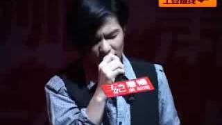 20090906上海歌友會 蕭敬騰 會痛的石頭
