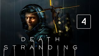IDZIEMY NA WSCHÓD || Death Stranding #4