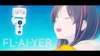 Kizuna AI - FL-AI-YER (Prod. Maison ette Maison)【Official Music Video】