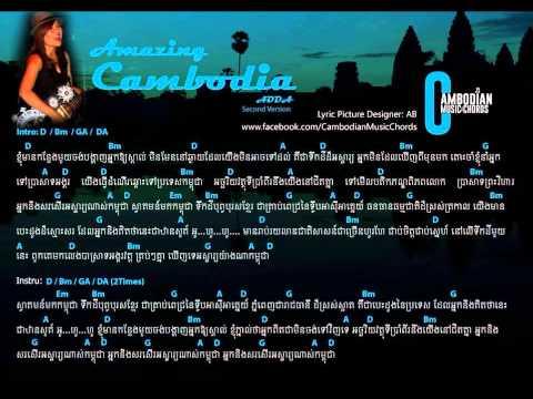 Khmer Guitar Chord Amazing Cambodia Instrumental version Adda ...