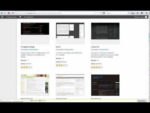 Видео - Уроки по созданию сайтов на Joomla ,