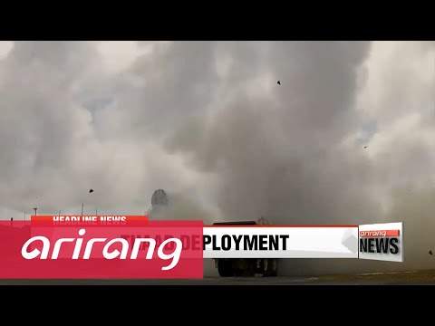 EARLY EDITION 18:00 S. Korea says THAAD system deployment on Korean peninsula will help...