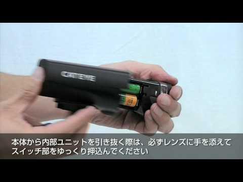 HL-EL540電池交換注意_JP v1.mov