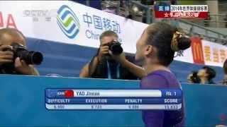 YAO Jinnan, Uneven Bars, Event Finals, 2014 World Gymnastics Championships